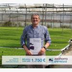 blog_empresas_sat_invernadero_preciado